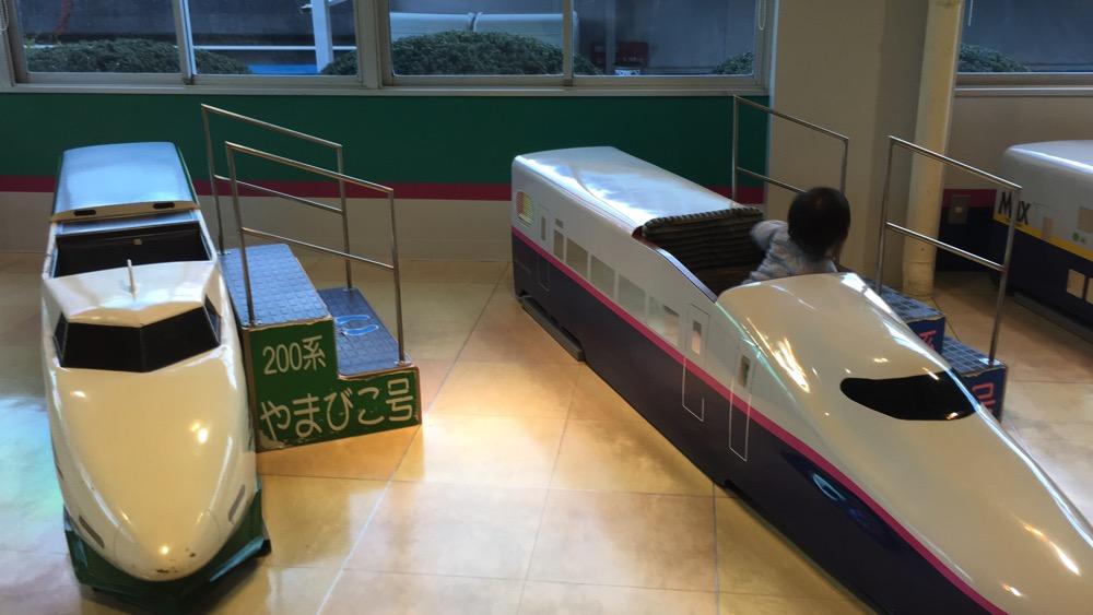 利府の新幹線総合車両センター